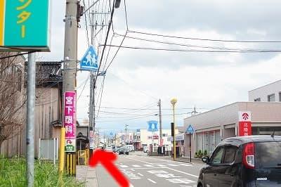 西金沢駅からのアクセス_3