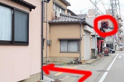 西金沢駅からのアクセス_4